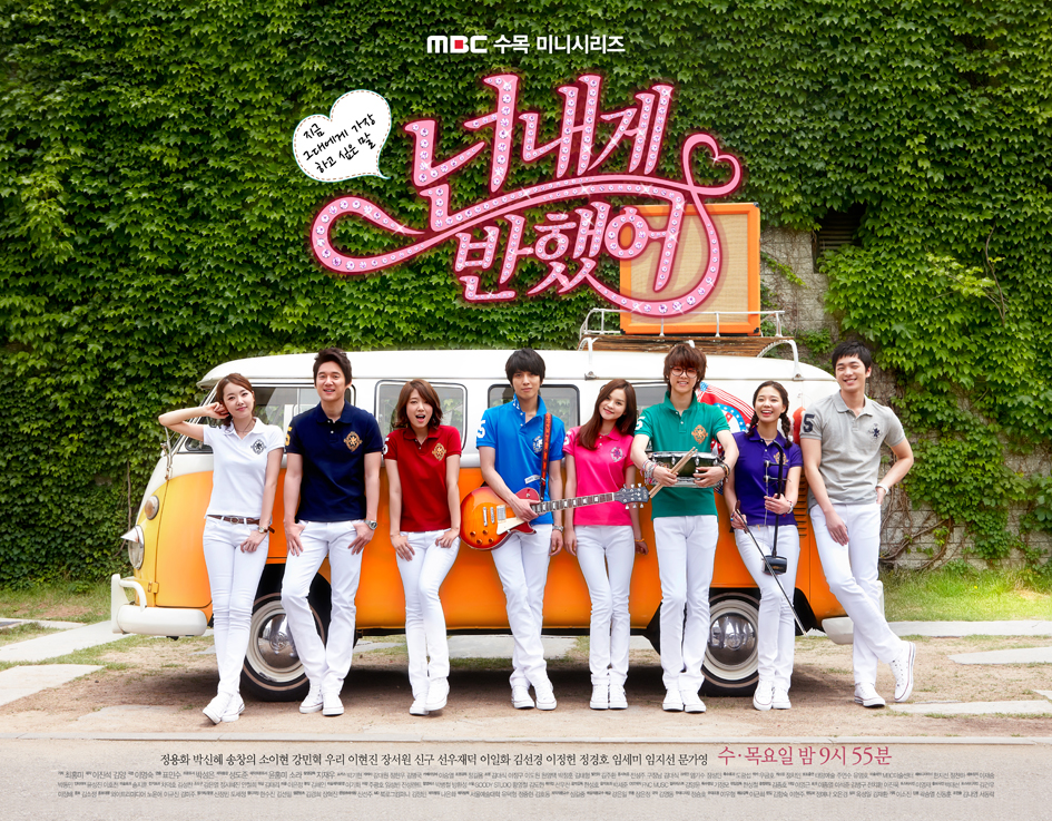 Download HeartStrings / You've Fallen For Me Episode 4 Eng Sub